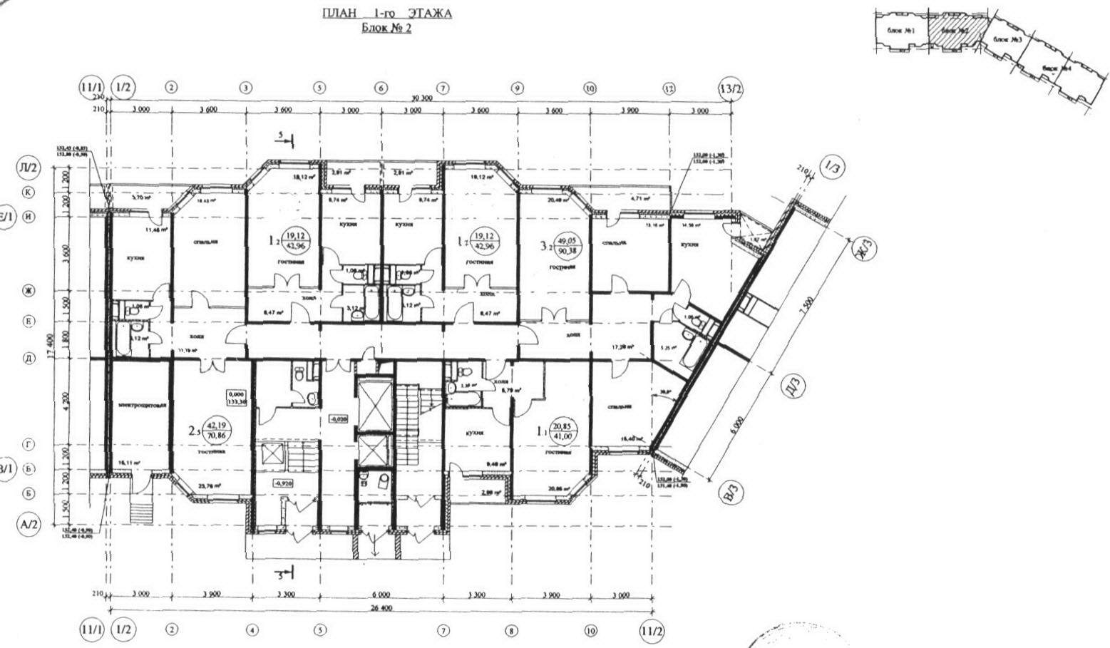 Планировка квартир. новостройка балашиха.