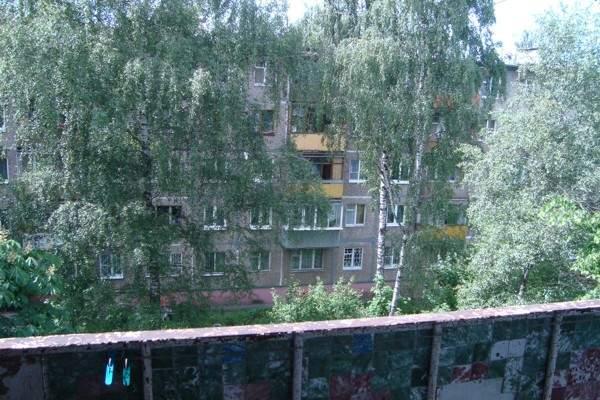 Вид наОрджоникидзе
