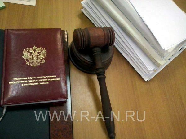 Порядок рассмотрения гражданского дела в суде первой инстанции
