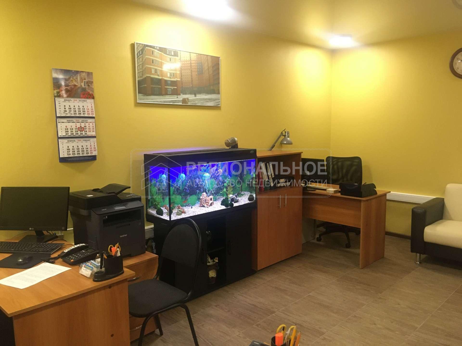 Офис по сопровождению сделок с квартирами